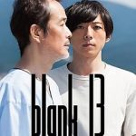 Blank 13 2017 JAPANESE 720p BluRay x264-TFPDL